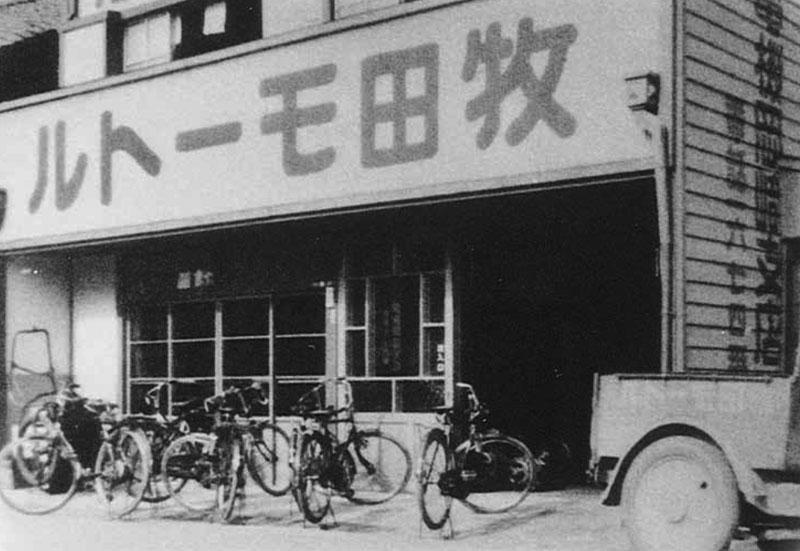 牧田モートル