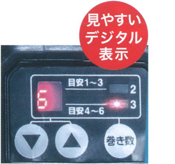 マキタ 鉄筋結束機 TR180DRGX 能力切替