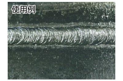 軟鋼低電圧用溶接棒