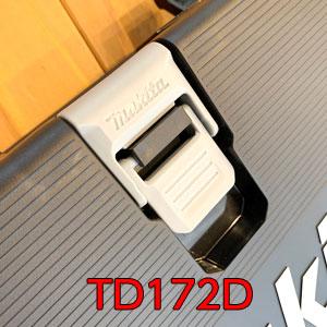 TD172Dケースロック部分