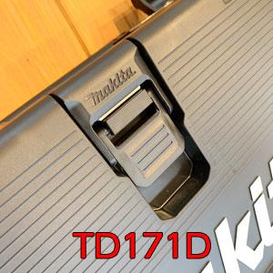 TD171Dケースロック部分