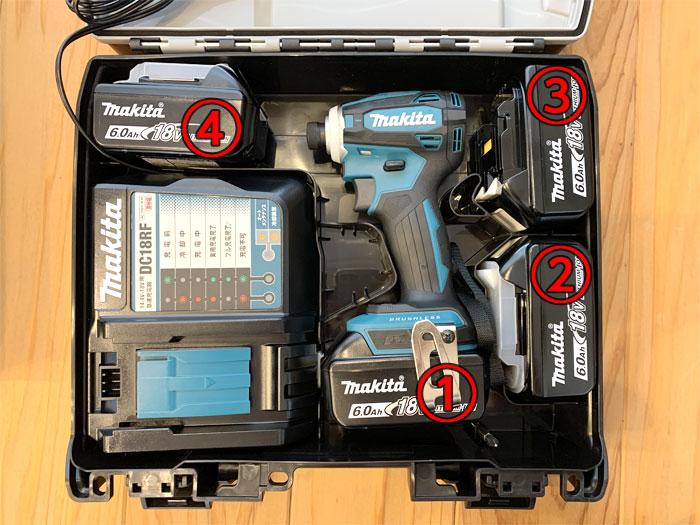 ケースにはバッテリーを4個収納可能 TD172D