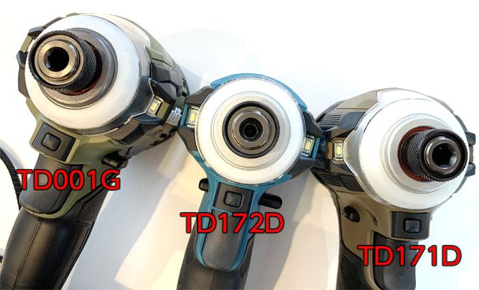 TD001Gとも比較してみました